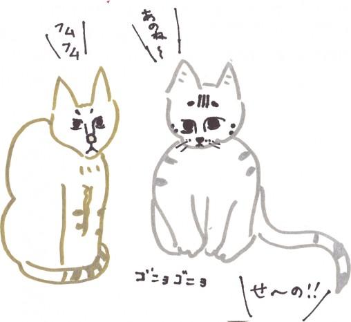 トムドロ 猫まんが
