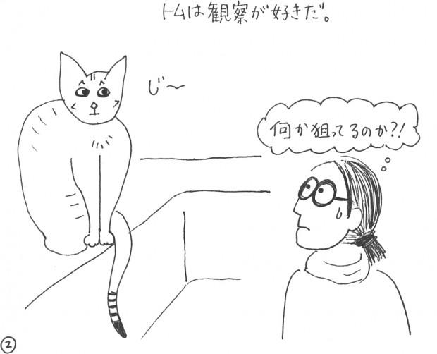 manga10_150412-2