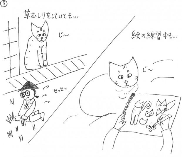 manga10_150412-3
